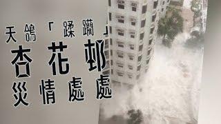 東方日報A1:杏花邨成重災區 車場水浸近2米逾30車沒頂
