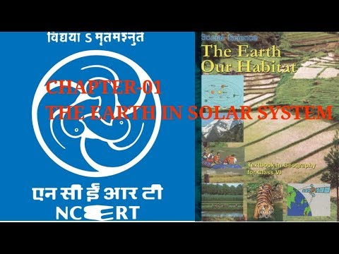 CLASS 6TH GEOGRAPHY CHAPTER-01 || THE EARTH IN THE SOLAR SYSTEM || NCERT AUDIO BOOK