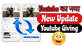 Youtube New Update ! Youtube Giving