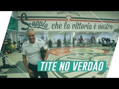 Tite visita o Centro de Excelência do Palmeiras
