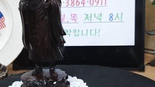 몽블랑옥션 010 3864 0911 유럽/미국/일본 엔…