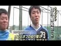 2015年度第94回高校サッカー選手権 全国 3回戦 東福岡×市立船橋