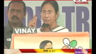 Respond to 'notebandi' with 'votebandi', says Mamata at UP rally