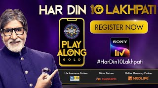 KBC Play Alone 2020 | KBC 2020 | How to register for kbc play alone 2020