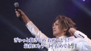 喜矢武 涙サプライズ【生歌】 喜矢武豊 動画 8