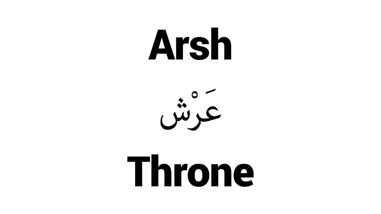 Arsh - Islamic Name Meaning - Baby Names for Muslims