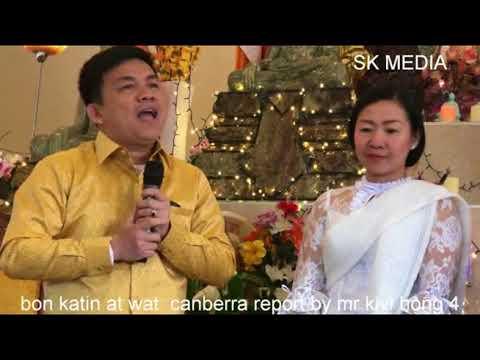 SK Media Report  bon katin At wat  Canberra By Mr Kivi Hong 4