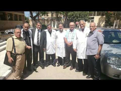 Al mamoura Chest Hospital