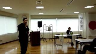 第8回 憲法無効論公開講座 神奈川大会 / けんむの会