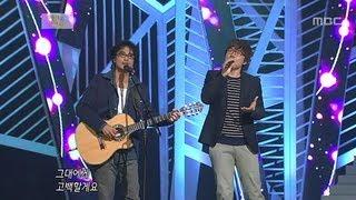 Yurisangja - Can I love you, 유리상자 - 사랑해도 될까요, Beautiful Concert 20121217