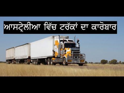 Pendu Australia Episode 85 | Mintu Brar | Australian Truck Industry | Punjabi Travel Show