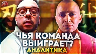 КТО возьмет VERSUS FRESH BLOOD 4? OXXXYMIRON или СМОКИ МО? #RapNews