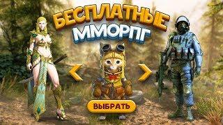 📱2018 - Год лучших онлайн игр (MMORPG) на Андроид и iOS | Ожидаемые игры на Андроид и iOS