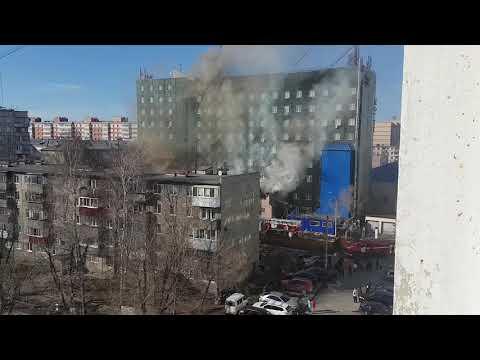 пожар гостиница Аврора