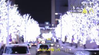 祝!2nd full Album「金八」オリコン2位&ミュージックステーション出演...