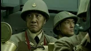 The Human Drama #1  The Yamato