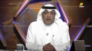 فيديو: الفراج يهاجم إعلامي كويتي ويصفه بدشتي صغير.. ويكشف سر هجومه على وليد البراهيم