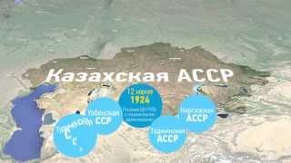 видео Столицы Казахстана