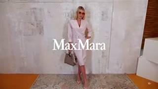 Новая коллекция Max Mara Женский образ Фирменный бутик в Лакшери Store Тренды платьев 2020