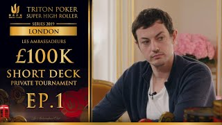 Triton London 2019 Les Ambassadeurs £100k Short Deck Private Tournament Final Table - Episode 1