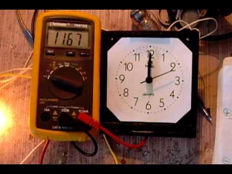 РЗУ - радиантное зарядное