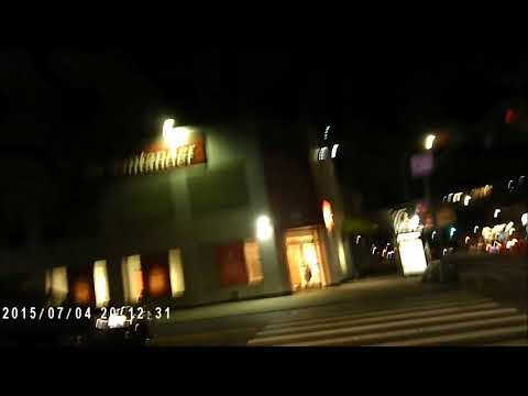 The SQ10 Camera Night Vision Infrared IR Test