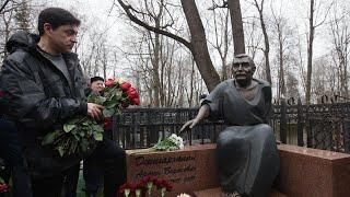 Могилы Известных Людей на Ваганьковском Кладбище.