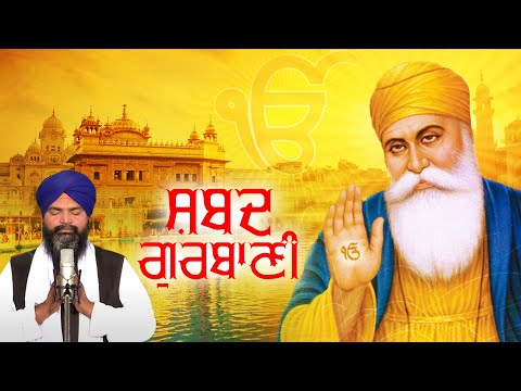 Paath Ardas -Bah kuldeep Singh ji.mp4.mov