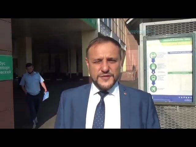 В Жуковском прошел рейд по нарушениям в общественном транспорте