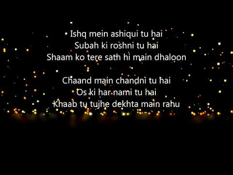 NAYAN NE BANDH RAKHINE - Darshan Raval(Gujarati and Hindi mix song)(Lyrics)//KB lyrics