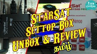 StarSat HD Prime Settop Box Unbox & Review - Tamil | Tech Cookies