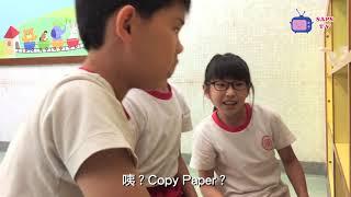 Publication Date: 2018-11-12 | Video Title: 衞斯理之無腦人_滬江小學校園電視台