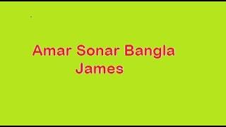 amar sonar bangla