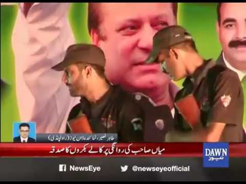 NewsEye - 09 August 2017 - Dawn News