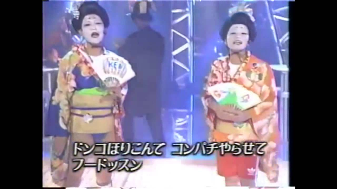 Geisha boyz 4