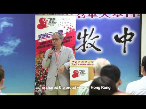 HKCNP Partner Rev.Peter Ho Sharing [FULL]