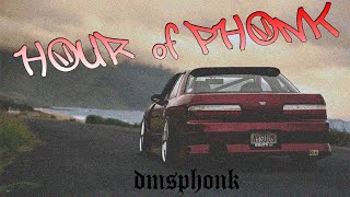 1 HOUR OF PHONK/DRIFT MUSIC/COWBELL