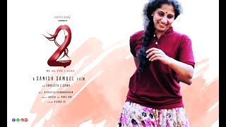 Two | Short Film |  2019