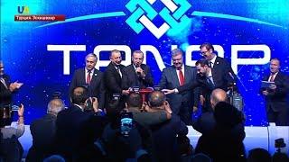 Турция и Азербайджан запускают Трансанатолийский газопровод TANAP