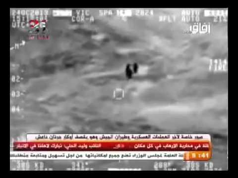 Iraq War: #ISIS terrorists get crushed in Anbar