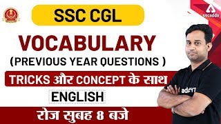 SSC CGL 2020   English Grammar   Vocabulary (Previous Year Questions)