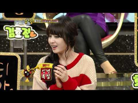 SH Jiyeon CUT