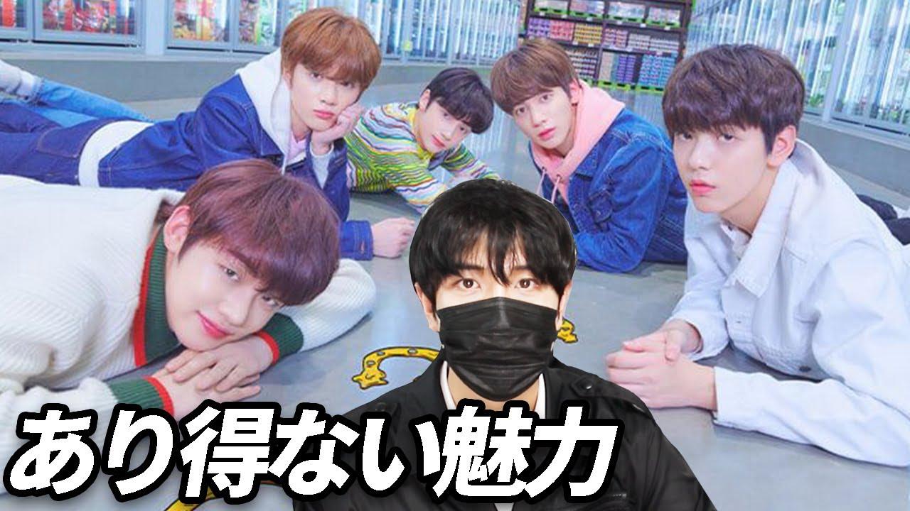 BTSの弟分のグループTXTを紹介します