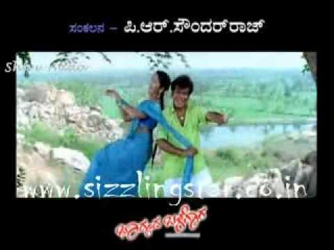 Bagyadha Balegara Kannada - Trailer -2 - 1st on Net - Shivu Adda