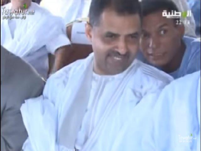 Retrait de l'accréditation  de Ahmed Baba Azizi, consul honoraire  de l'Italie en Mauritanie