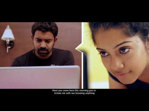 കട്ടൻ കാപ്പി Kattan Kaappi Malayalam Short Film