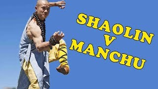 wu tang collection shaolin vs manchu