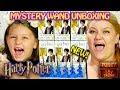 HARRY POTTER Blind Bag Wands Mystery Unboxing - NEW Jakks Toys - Fantastic Beasts