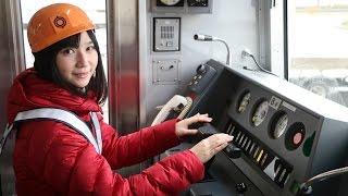 京成電鉄 宗吾車両基地に行ってきました。後編