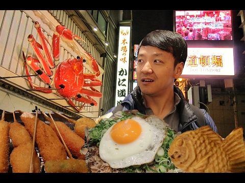 Osaka Japan Street Food Tour! Dontonbori Food Guide